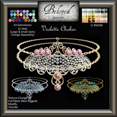 Image of Beloved Jewelry - Violette Choker (Texture Change)